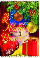 Мини открытки Новый год
