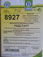 Сырокопченые колбасы РЕДСТАРТ