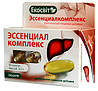 «Эссенциал комплекс»  при заболеваниях печени и интоксикациях.