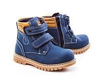 Ботинки детские весна-осень (27-32) Kellaifeng-B-7672-2