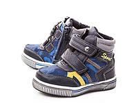 Ботинки детские весна-осень (23-28) Kellaifeng-HY-7507-1-blue