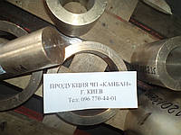 Втулки бронзовые  БрАЖ; БрАЖ(Н);ОЦС;БрХ1;БрКМЦ; БрБ Ф60х10 - 700х250мм