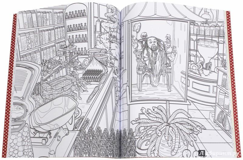 Гарри Поттер раскраска Волшебники и где их искать: купить ...