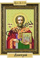 «Св. благоверный Димитрий Донской» 3-119 Схема для вышивки бисером на габардине