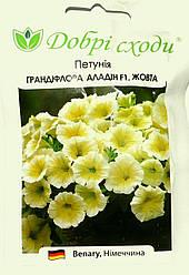 Семена петунии грандифлора Алладин F1 желтая 10шт