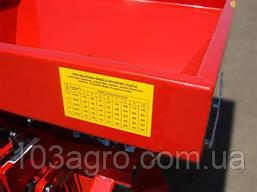 Розкидач мінеральних добрив JAR-MET 1000 кг, фото 2