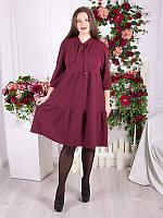 Стильное женское платье для полных свободное