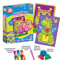 Vladi Toys Вишивка стрічками і гудзиками. Сова, VT4701-04