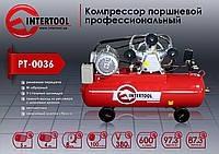 Компрессор 100л, 5HP, 4кВт, 380В, 8атм, 600л/мин. 3 цилиндра  PT-0036