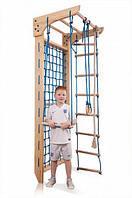 Гладіаторська сітка c турніком «Kinder 8 - 220»