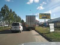 Наружная реклама Деснянский район,ул.Красноткацкая,ТЦ Дарынок
