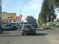 Наружная реклама в Деснянском районе,ул.Красноткацкая,ТЦ Дарынок