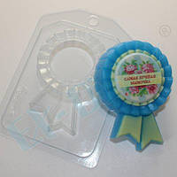 Пластиковая форма для мыла Розетка наградная