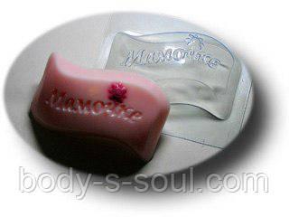 Пластиковая форма для мыла мамочке, производитель Украина
