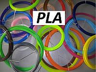 Пластик ABS/PLA 20 цветов для 3D-ручки для моделирования (MyrivellABS/PLA) 1.75мм пл