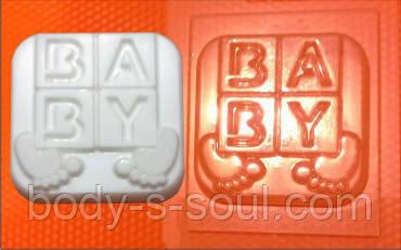 Пластиковая форма для мыла  - Бэби