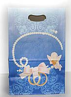 Пакет бумажный свадебный синий