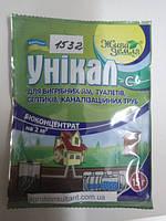 Биодеструктор Уникал (15г) — для выгребных ям, туалетов, для компостирования органических отходов