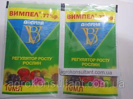 Биостимулятор роста Вымпел (10мл) - пленкообразующий, для семян и растений, убережет от заморозков и засухи