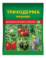 Триходерма вериде 30 г, биопрепарат для защиты растений от болезней