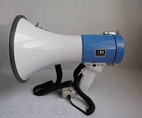 Мегафон переносной 25 , рупор, гучномовець с микрофоном