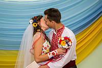 Традиції сучасного весілля в Україні (Українська)