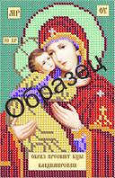 «Прт. Бцы. Владимирская» 3-153 Схема для вышивки бисером на габардине