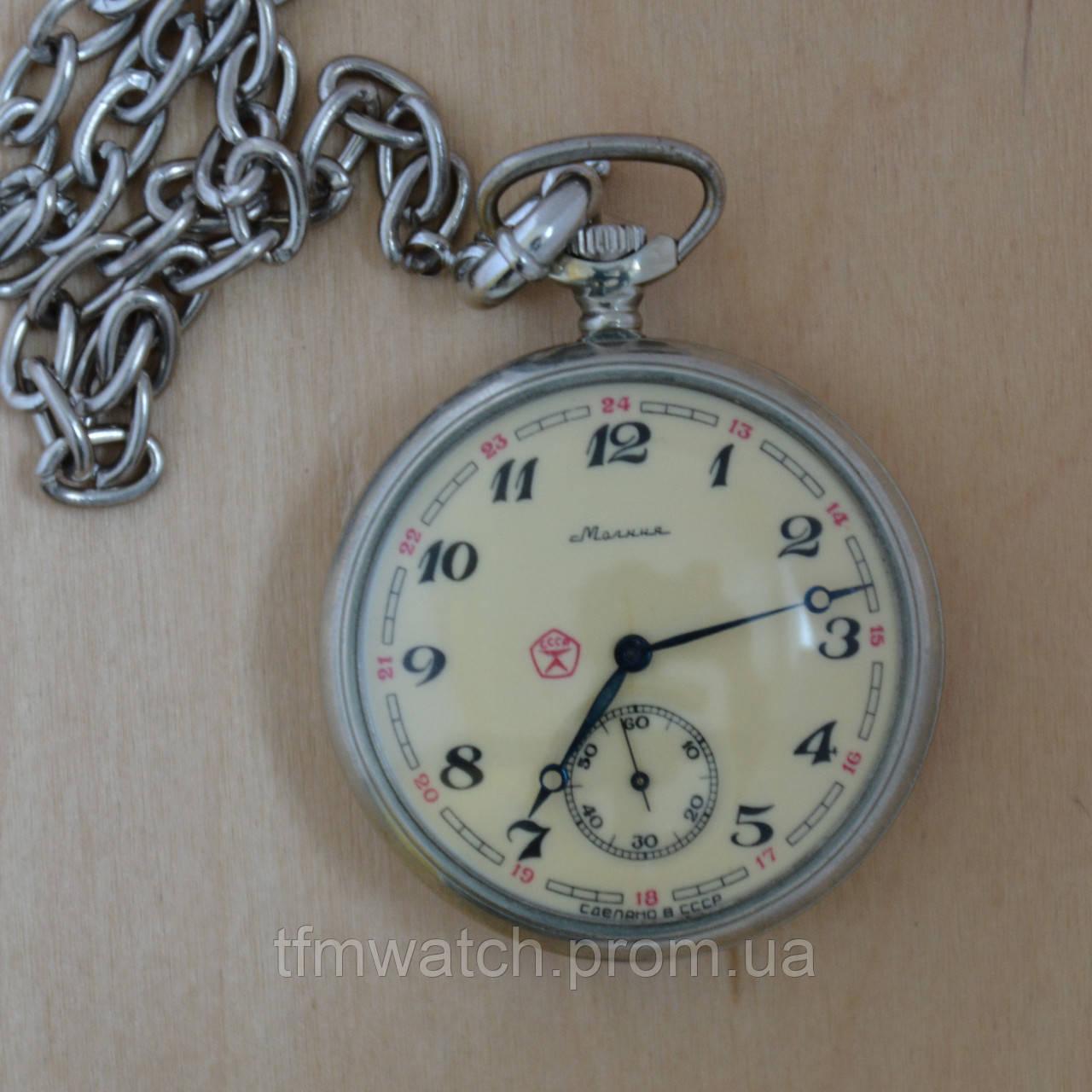 Карманные купить часы продать часы наручные бу продать