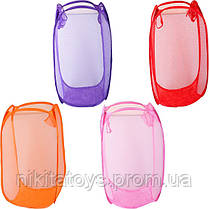 Корзина-сетка для игрушек или белья большая (Материал: проволока, нейлоновая сетка. Размер 40х40х70 см. Цвета в ассортименте)