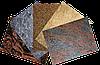 Розпил граніту