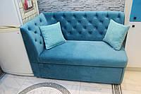 Маленький диванчик со спальным местом для кухни (Бирюзовый)