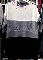 Модный женский трёхцветный свитшот со стразами,размеры 48-54,N8806
