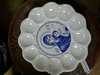 Блюдо пасхальное белое керамическое
