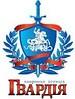 gvardia-s.dp.ua