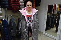 Хит продаж!!! Пальто одеяло двухстороннее размер 46-48