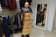 Хит продаж!!! Пальто одеяло двухстороннее в наличии 44-46 размеры
