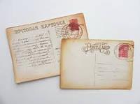 Печать, дизайн и ручная сборка открыток и пригласительных