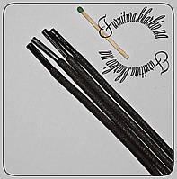 Шнурки пропитка круглая 1,2 м диаметр 4 мм  темно-темно-коричневого цвета