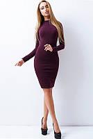 """Платье женское с ангоры  """"Leona"""" с замочком сзади !, фото 1"""