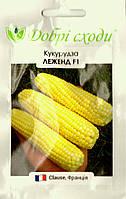 Семена кукурузы Леженд 20шт
