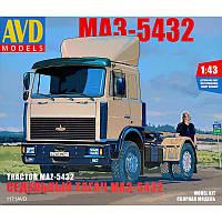 Седельный тягач МАЗ-5432, поздний (код 200-463798)