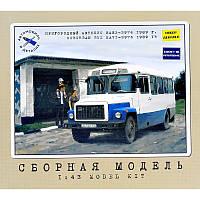 Пригородный автобус КАВЗ-3976, 1989 г. + сертификат на 50 грн в подарок (код 200-463825)
