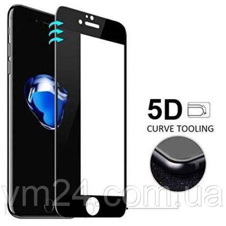 Защитное стекло для Apple iPhone 7/8 5D (на весь экран)(черный)