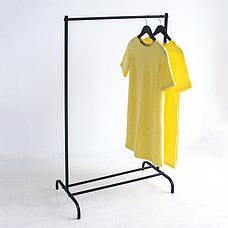 Стойка для одежды напольная лофт Платон 19, фото 2