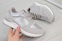 Женские серые кроссовки Style
