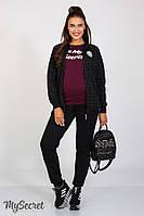 Теплые брюки-джоггеры на меху для беременных VIA WARM, черные, фото 1