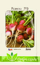 Семена редиса Дуо 3г