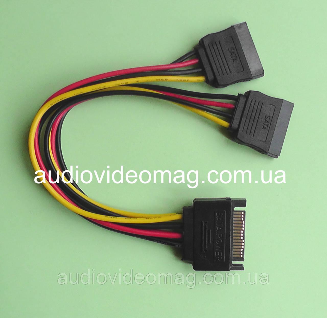Кабель-разветвитель штекер SATA 15 pin на 2 гнезда SATA 15 рin