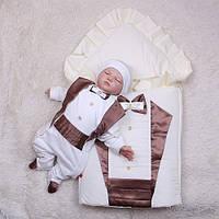 """Демисезонный набор на выписку для мальчика """"Аристократ"""", (шоколад), фото 1"""
