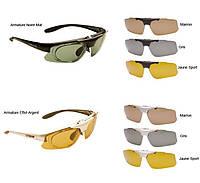 Очки Eyelevel поляризационные Challenger Silver(3+1черн.кор.желт+диоптрии)
